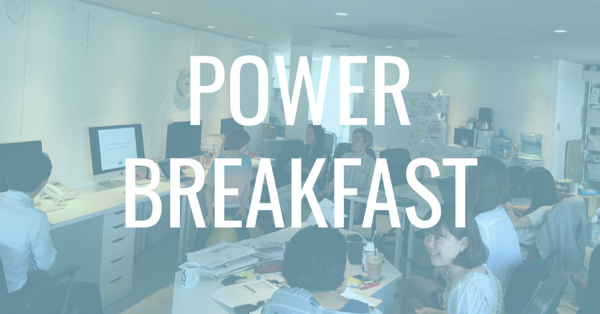 powerbreakfast