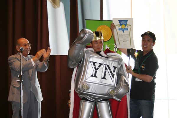 2010年 ブルワリーオブザイヤー授賞式ロボット