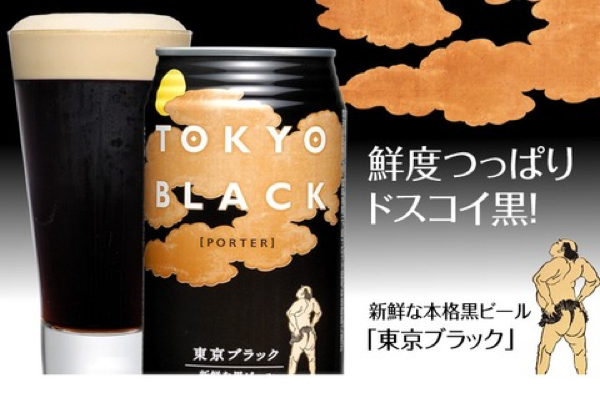https://yonasato.com より