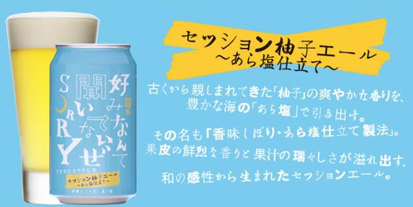https://yonasato.com/ より