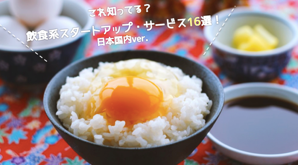 https://www.bake-jp.com/magazine/?p=1073より
