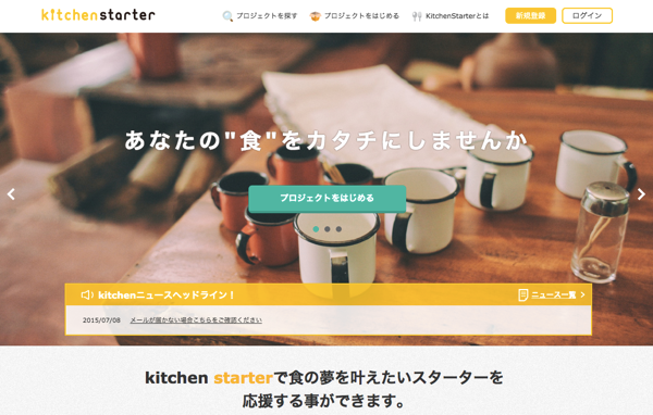 kitchen_starter