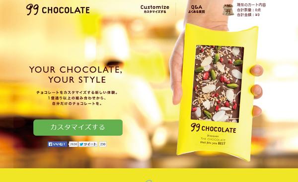 99chocolate