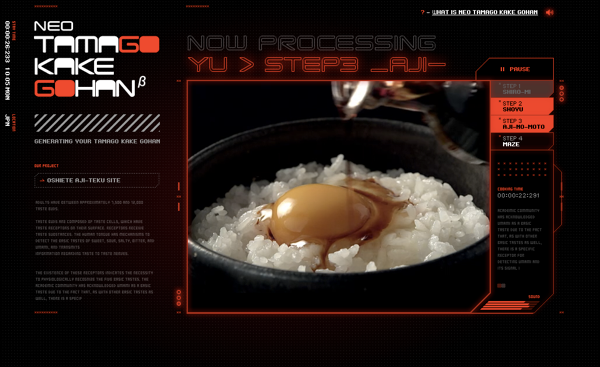 http://www.ajinomoto.co.jp/aji/egg/generator/