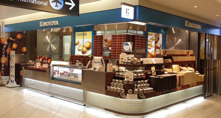 きのとや新千歳空港店