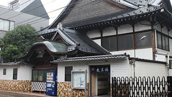 http://adachi1010.tokyo/member/daikokuyu/ より